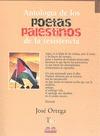 ANTOLOGÍA DE LOS POETAS PALESTINOS DE LA RESISTENCIA