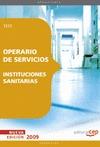 OPERARIO DE SERVICIOS DE INSTITUCIONES SANITARIAS. TEST.