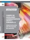 CUERPO DE AUXILIARES ADMINISTRATIVOS, GRUPO C, SUBGRUPO C2, DE LA ADMINISTRACIÓN.
