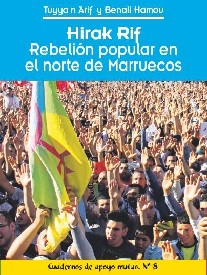 HIRAK RIF. REBELIÓN POPULAR EN EL NORTE DE MARRUECOS