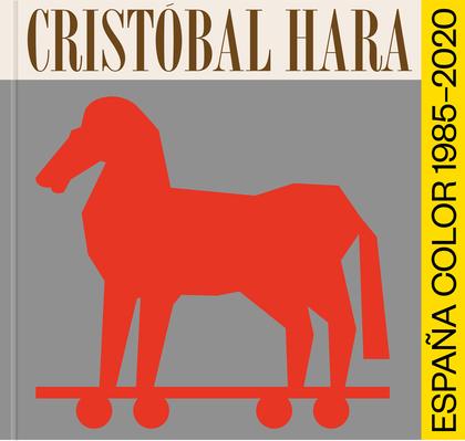 CRISTOBAL HARA                                                                  ESPAÑA, COLOR 1