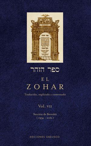 EL ZOHAR (VOL VII)