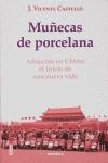 MUÑECAS DE PORCELANA: ADOPCIÓN CHINA : EL INICIO DE UNA NUEVA VIDA