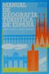 MANUAL GEOGRAFIA TURISTICA ESPAÑA