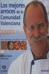 LOS MEJORES ARROCES DE LA COMUNIDAD VALENCIANA