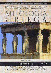 MITOLOGÍA GRIEGA III