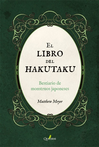 EL LIBRO DEL HAKUTAKU. BESTIARIO DE MONSTRUOS JAPONESES.