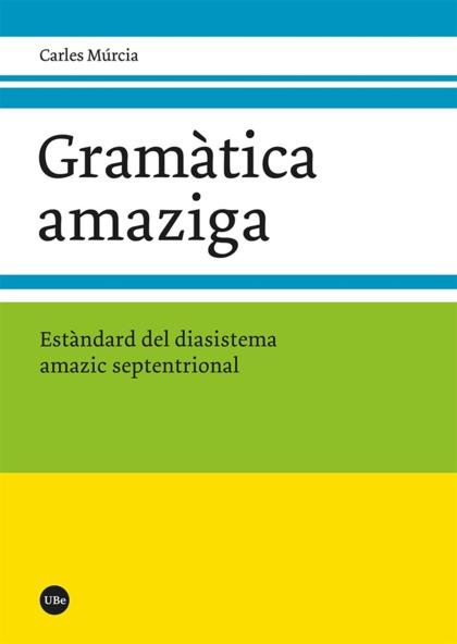 GRAMÀTICA AMAZIGA                                                               ESTÀNDARD DEL D