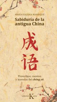 SABIDURÍA DE LA ANTIGUA CHINA                                                   PROVERBIOS, CUE