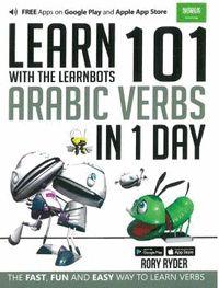 LEARN 101 ARABIC VERBS IN 1 DAY