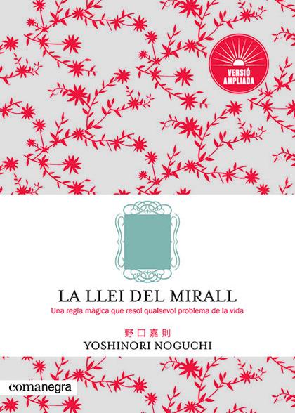 LA LLEI DEL MIRALL (VERSIÓ AMPLIADA)