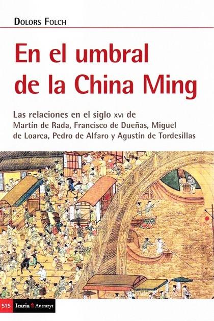 UMBRAL DE CHIA, EL. LAS RELACIONES EN EL SIGLO XVI DE MARTÍN DE RADA, FRANCISCO DE DUEÑAS, MIGU