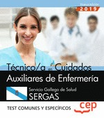 T?CNICO;A EN CUIDADOS AUXILIARES DE ENFERMERIA SERGAS