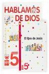 HABLAMOS DE DIOS, 5 EDUCACIÓN PRIMARIA (ANDALUCÍA)