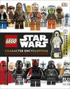 STARS WARS CHARACTER ENCYCLOPEDIA UPDATED AND EXPANDED