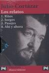Estuche - Julio Cortázar